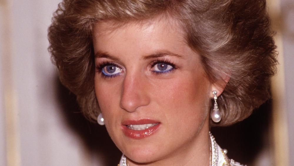 Princess Diana smiling slightly